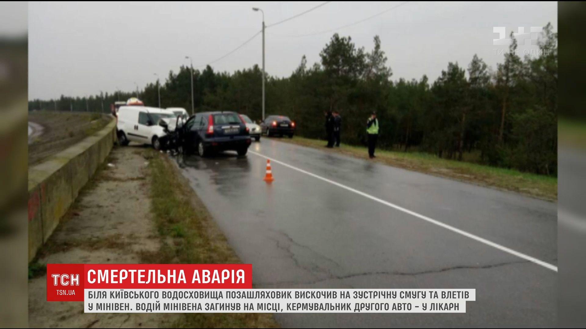 Один из водителей погиб / скриншот