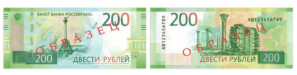 фото cbr.ru