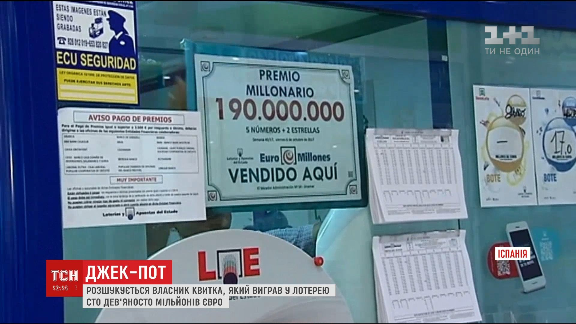 В Іспанії не можуть знайти щасливця, який виграв у лотерею 190 мільйонів євро /