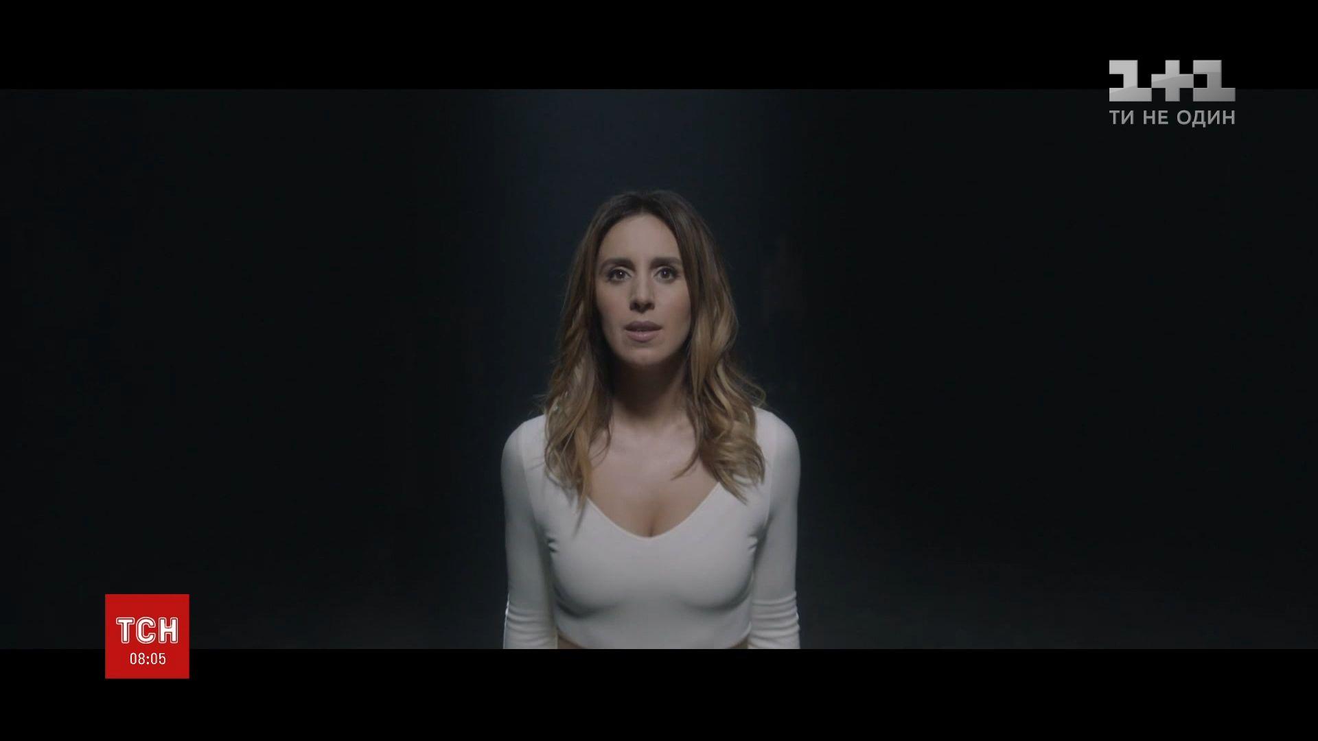 Джамала знялася в промо-ролику в рамках інформаційної кампанії з протидії торгівлі людьми /