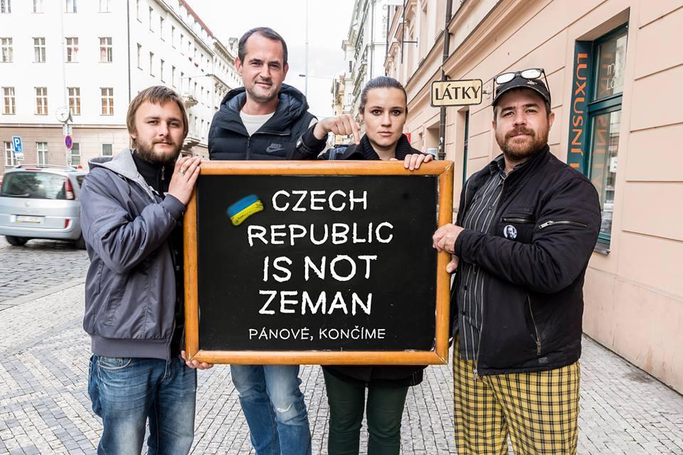 Чехи выражают возмущение словами своего президента про Крым / фото facebook.com/SuchanekR