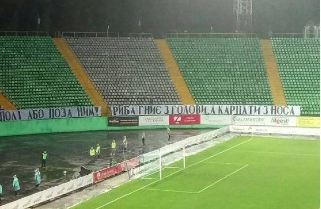 footballhub.com.ua