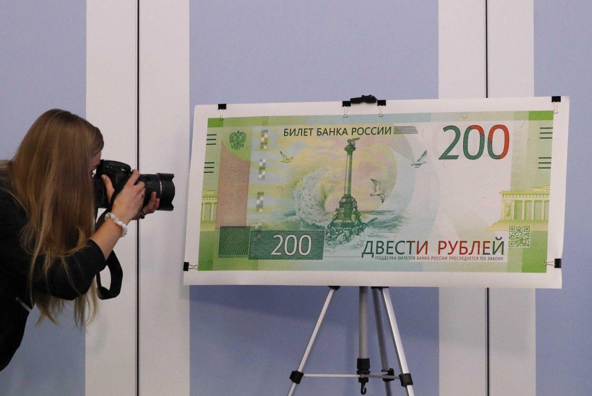 Нацбанк запретил вгосударстве Украина рубли сКрымом