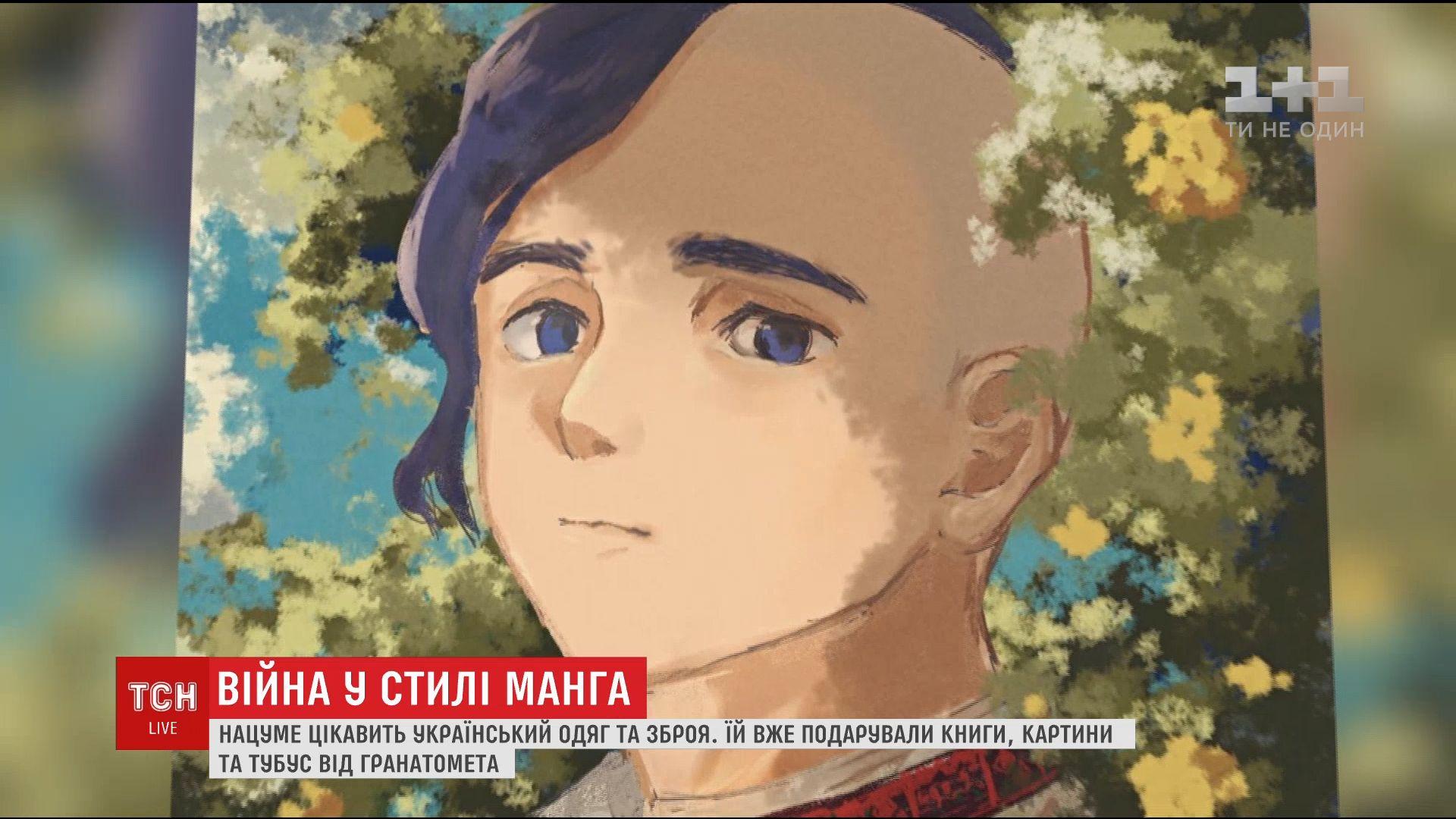 Японська художниця малює українську війну в стилі японських коміксів манга
