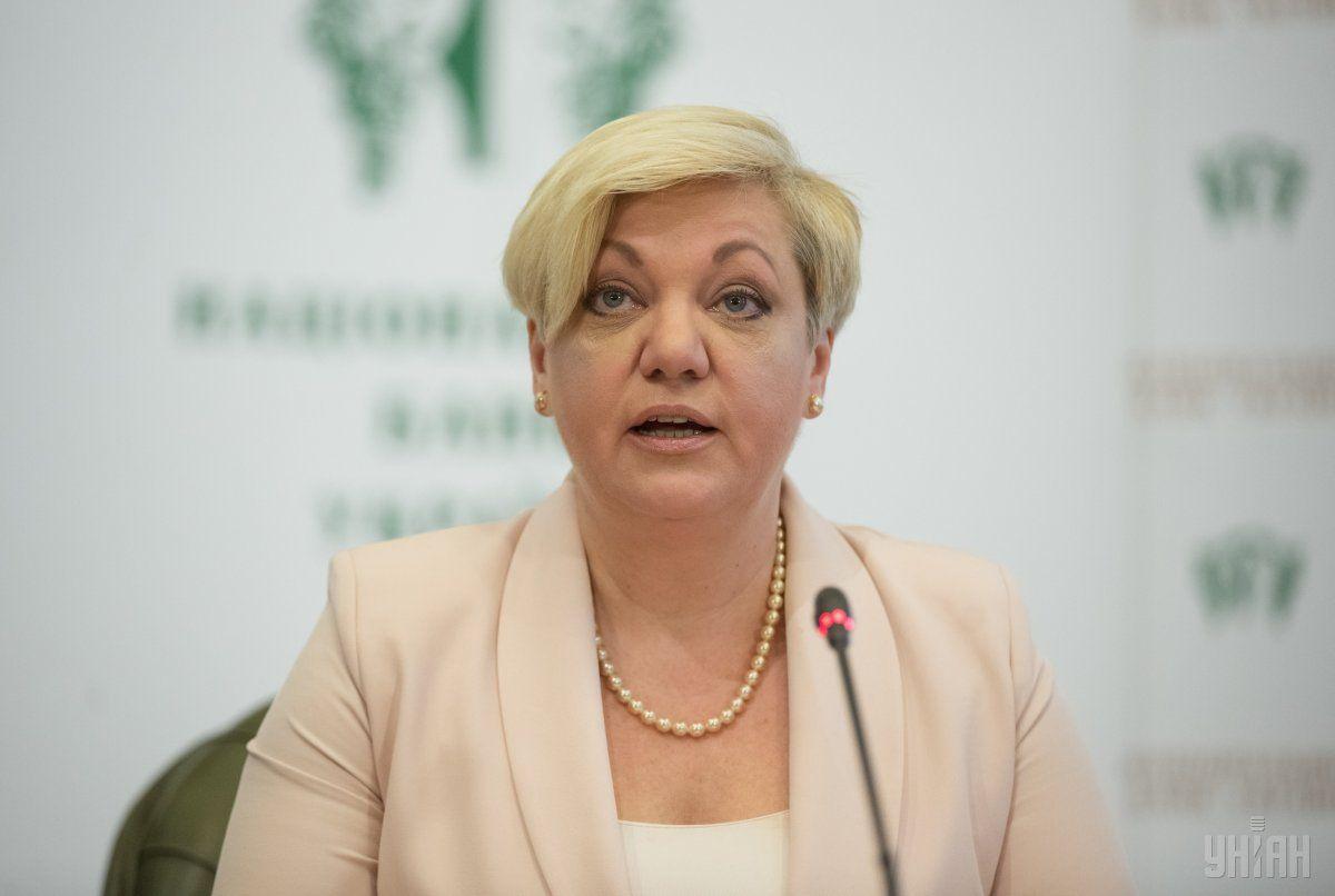 Экс-глава Нацбанка Украины Валерия Гонтарева / фото УНИАН