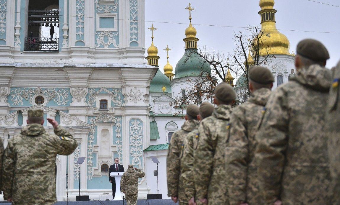 Військовий збір в Україні може скасувати Верховна Рада - Мінфін / фото president.gov.ua
