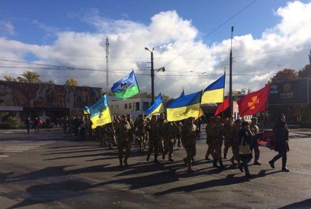 В целом в марше приняли более 300 человек / Фото kremen.today