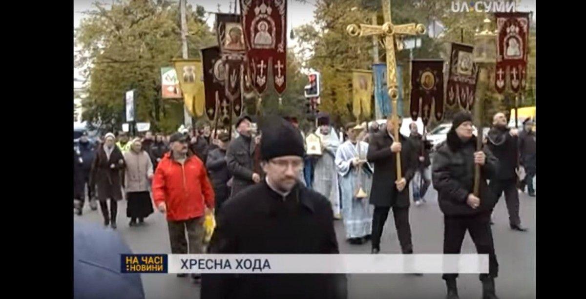 Фото tv.sumy.ua Ютуб