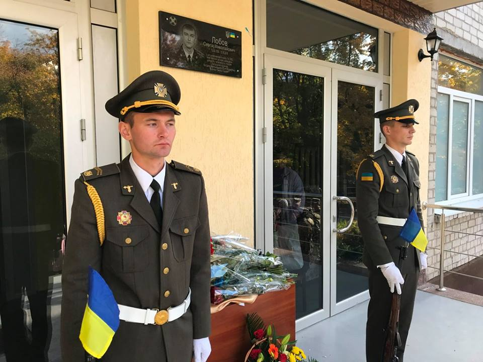 фото facebook.com/kharkiv.rmc
