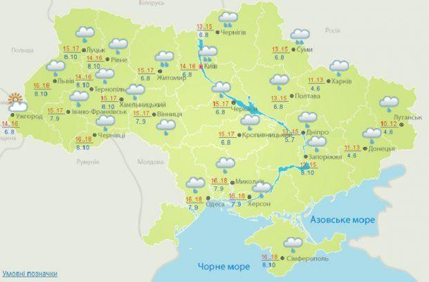 Прогноз погоди на 15 жовтня в Україні