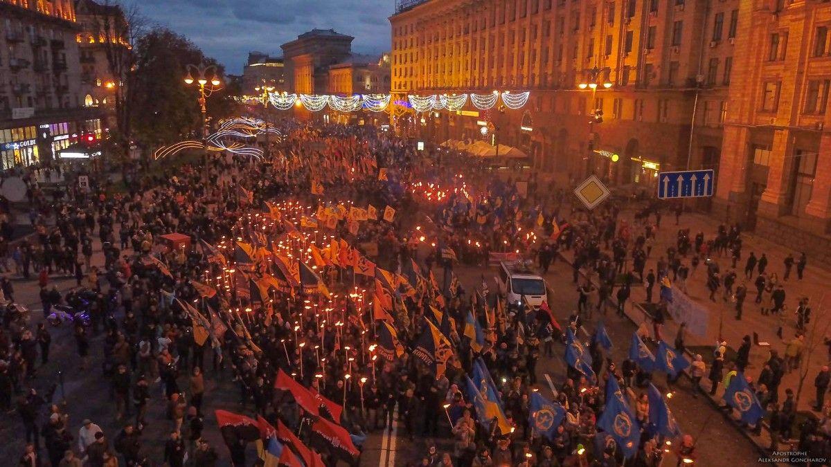 Представители правых сил провели 14 октября массовую акцию