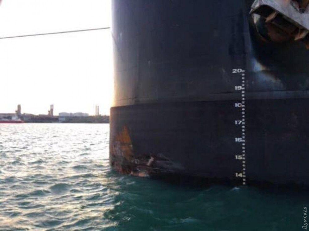 Пошкодження на судні / фото dumskaya.net