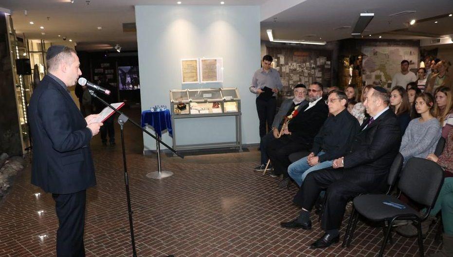 Фото: djc.com.ua