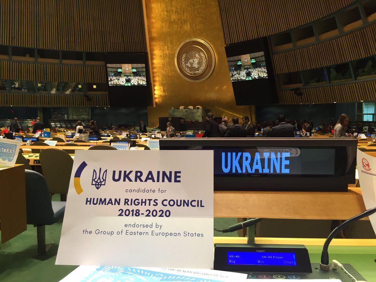 Україна готується до членства в головному правозахисному органі ООН / фото twitter.com/ukrinun