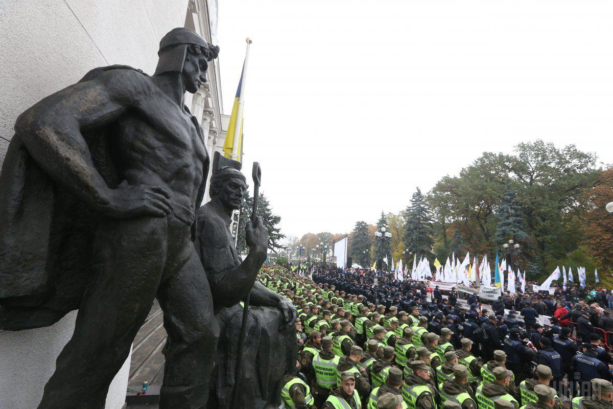 Сегодня возле Верховной Рады запланирована акция