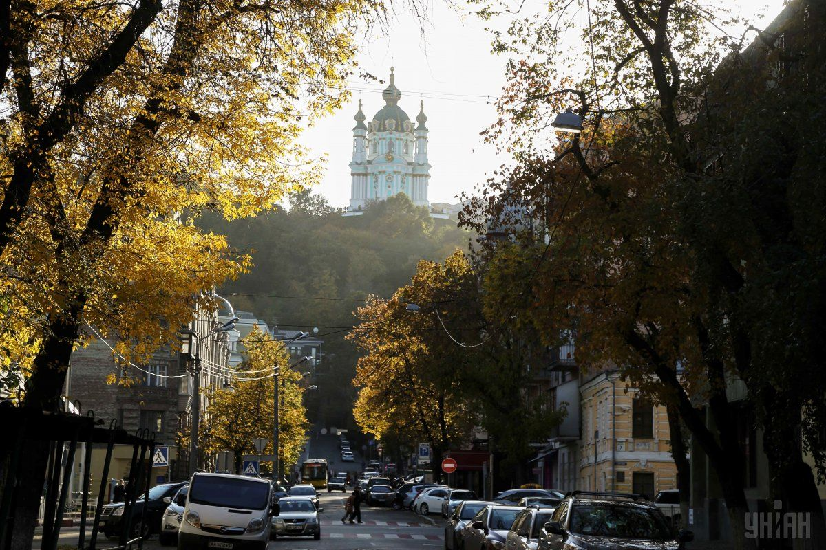 В столице ночью будет холодно, днем немного потеплеет/ фото УНИАН