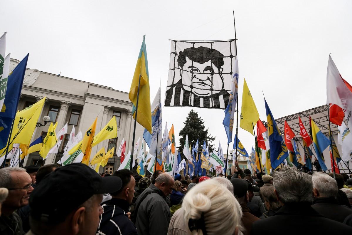 С утра под Верховной Радой проходит митинг / фото УНИАН