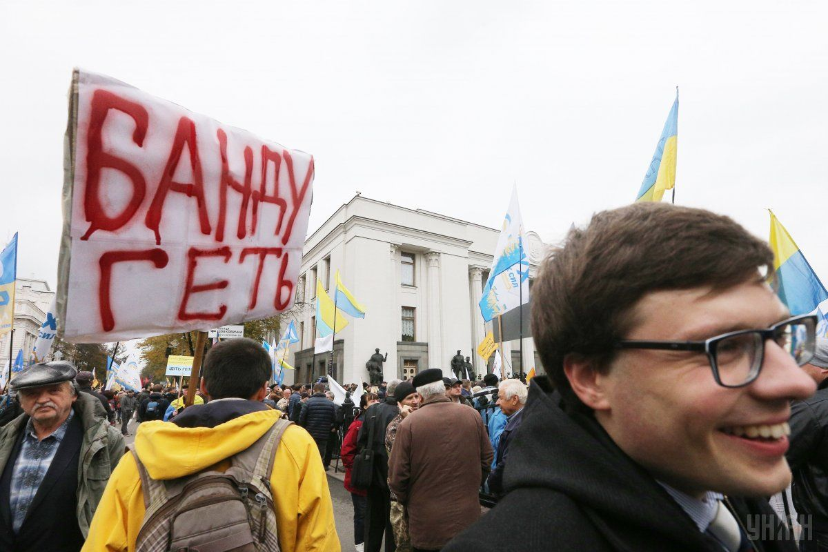 Митингующие попали яблоком в окно Рады / фото УНИАН