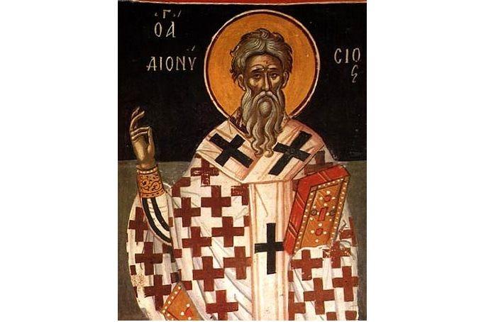 """Картинки по запросу """"святой дионисий александрийского"""""""