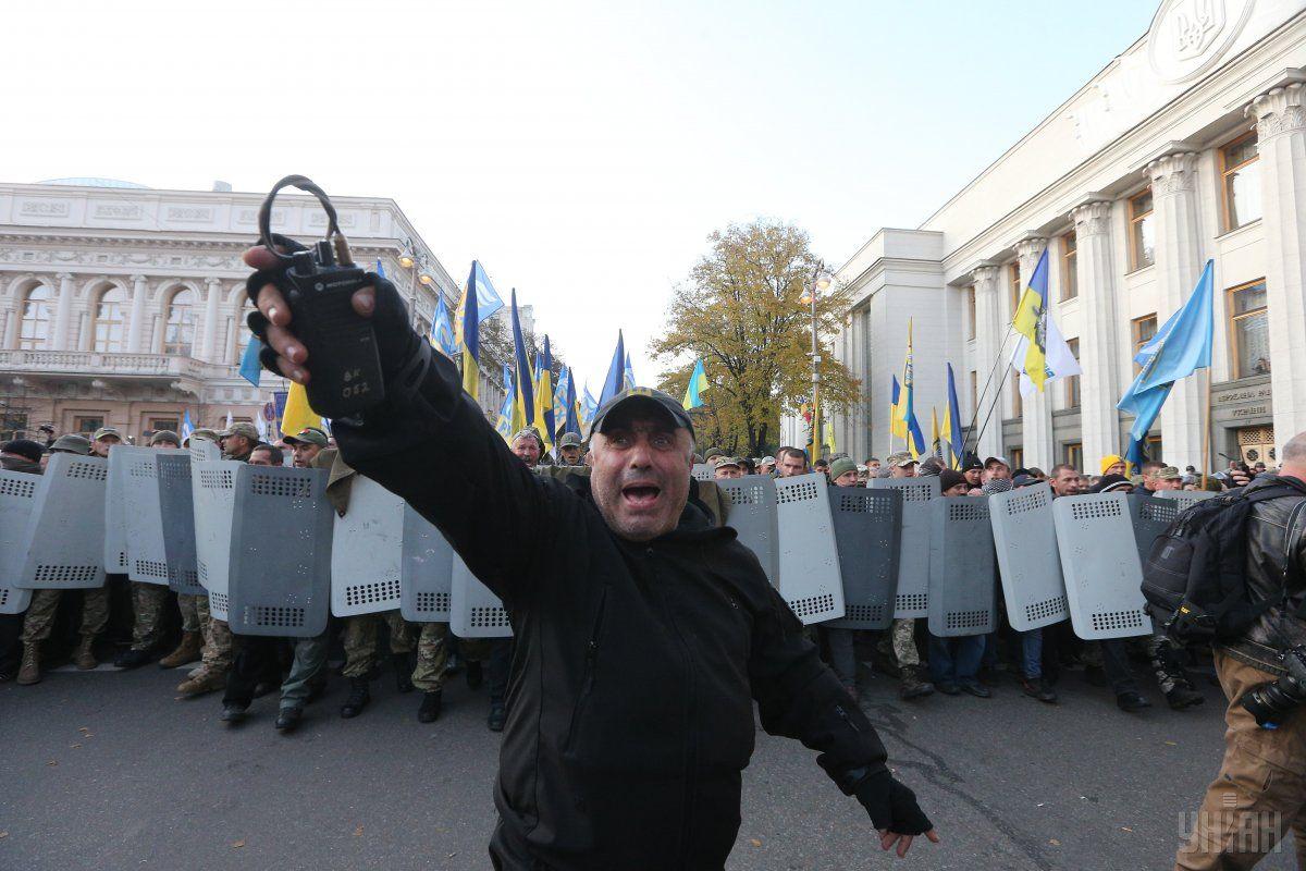 Мітингувальників пропустила поліція / фото УНІАН