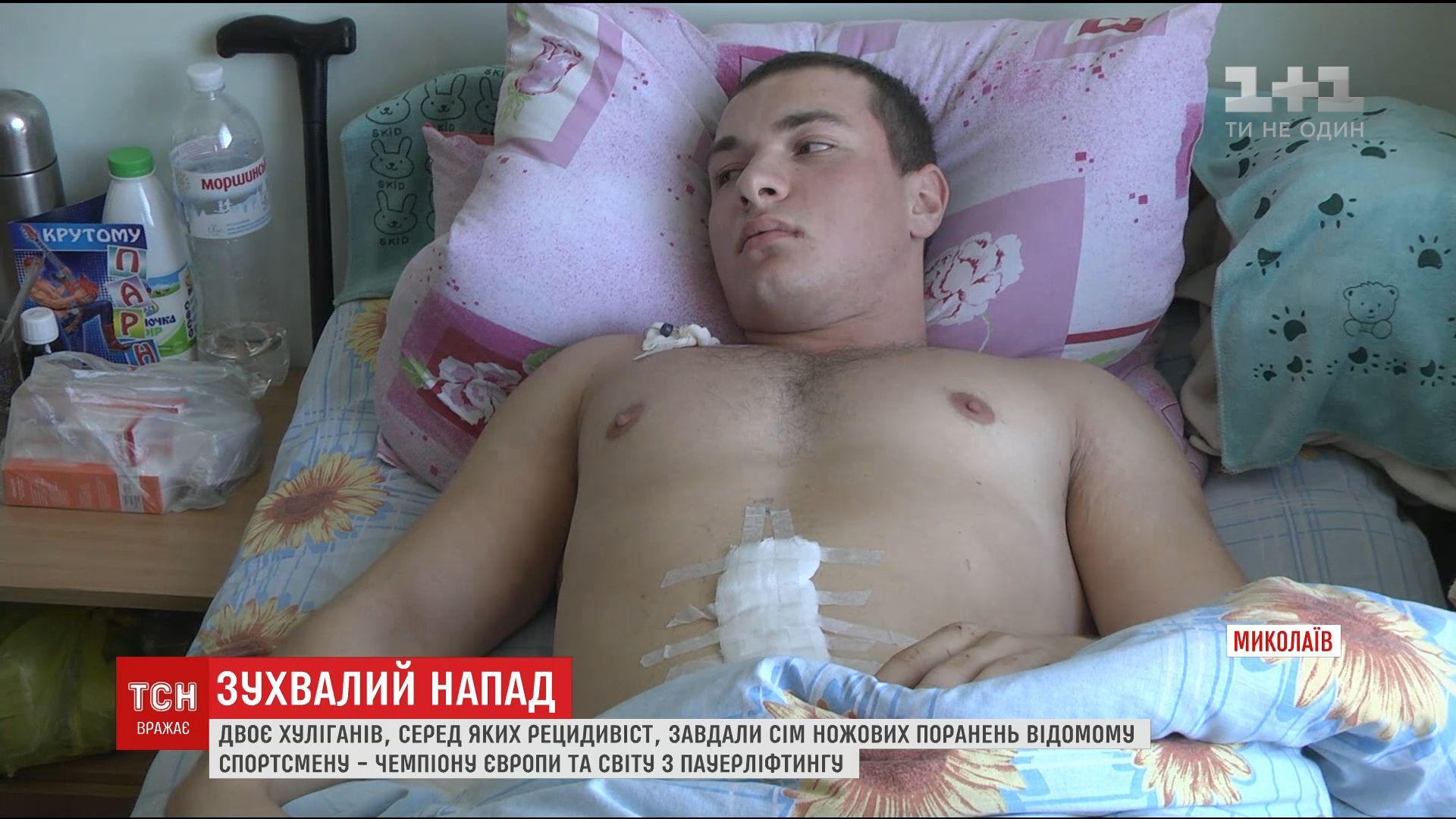 В Николаеве нанесли ножевые ранения чемпиону мира по пауэрлифтингу / скриншот
