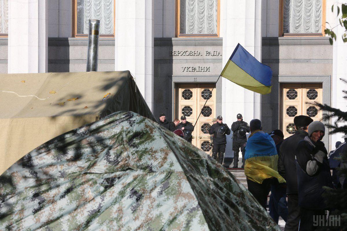 Між мітингувальниками та силовиками стався конфлікт / фото УНІАН