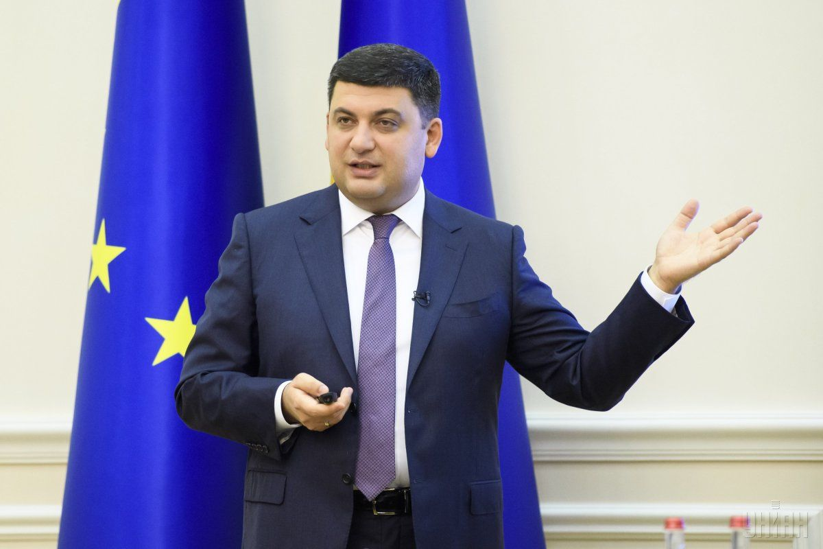 Groysman vowed the completion of reconstruction of the southern entrance to Dnipro as early as 2018 / Photo from UNIAN