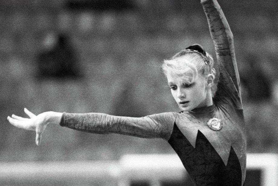 Тетяна Гуцу / championat.com