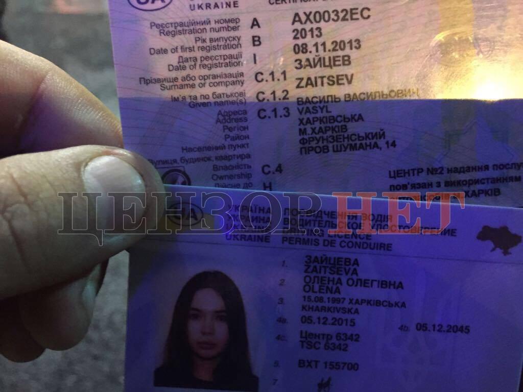 Зайцева має три зафіксованих порушення правил дорожнього руху Джерело: https://censor.net.ua/n459720 / censor.net.ua