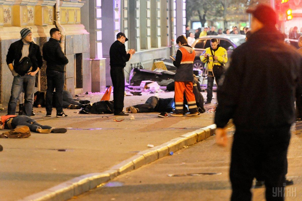 В результате ДТП погибло 5 человек / фото npu.gov.ua