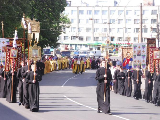 Фото: lutsk.rayon.in.ua