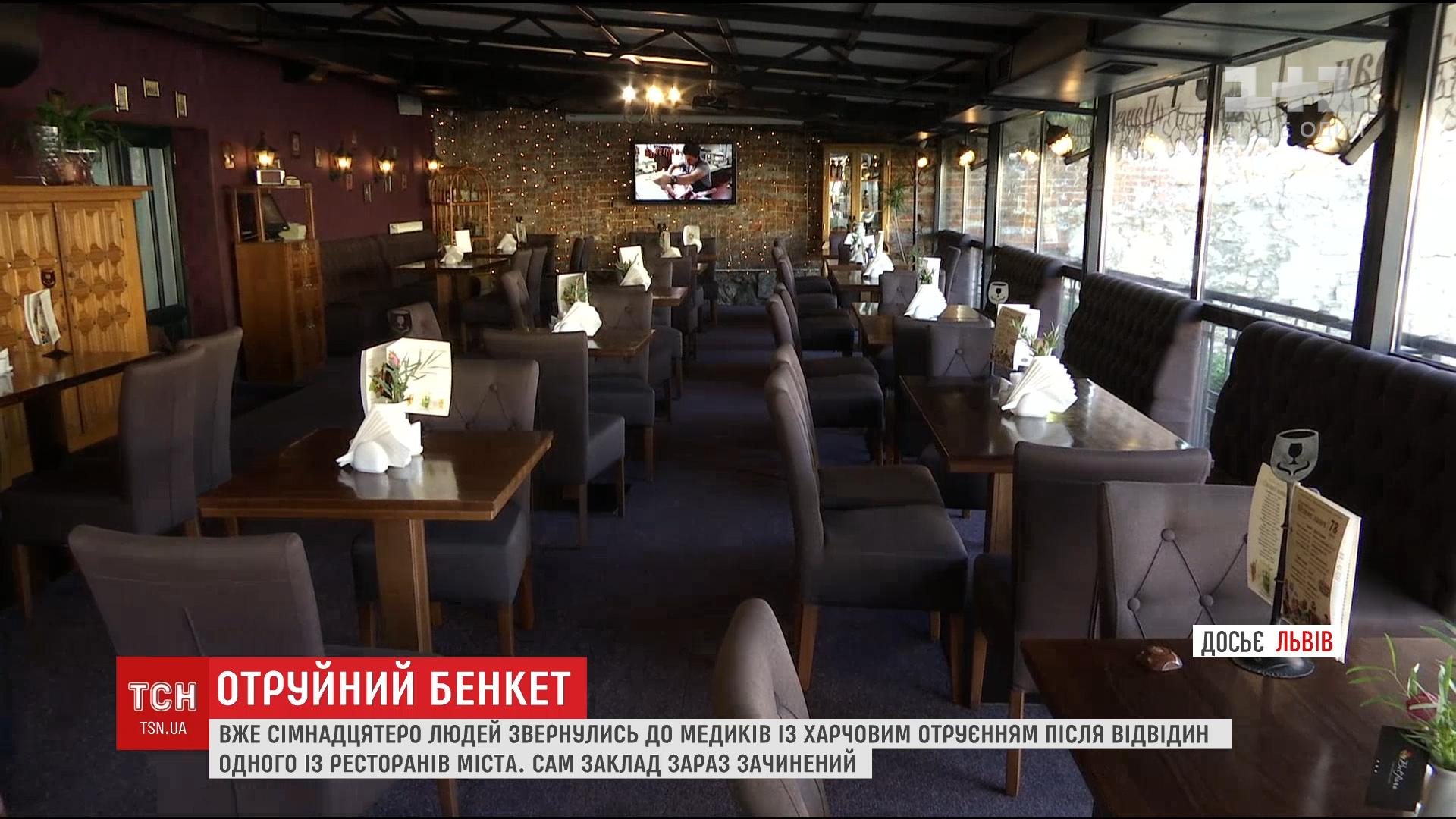 Количество пострадавших от отравления в одном из ресторанов Львова выросла до семнадцати /