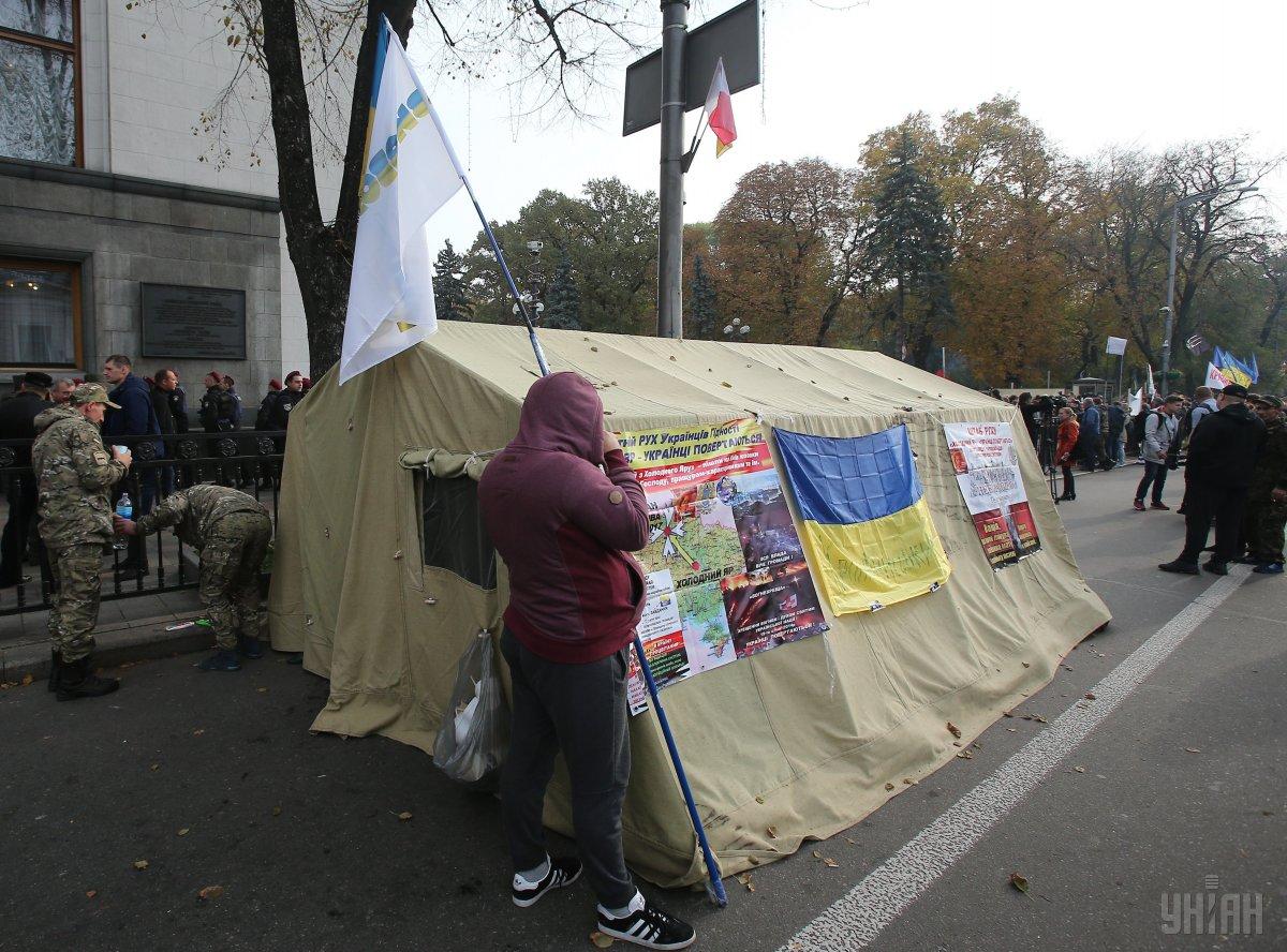 Ситуація спокійна, мітингувальники не вдаються до агресивних дій / фото УНІАН