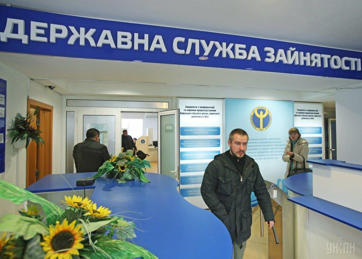 Уровень безработицы вУкраинском государстве осенью несколько снизился