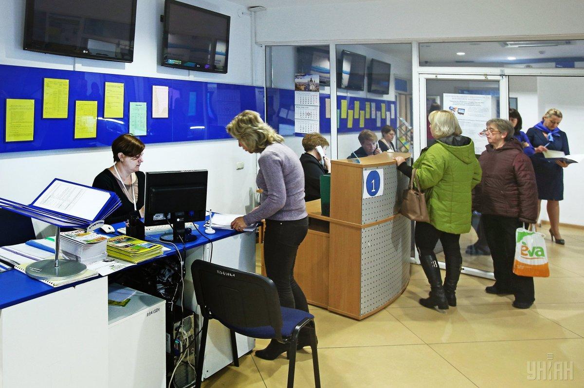 Госслужба занятости увеличила количество трудоустроенных украинцев на 6% / фото УНИАН