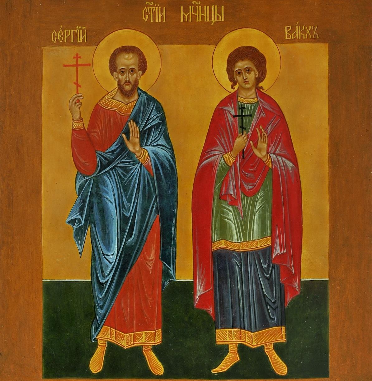"""Результат пошуку зображень за запитом """"Святих мучеників Сергія і Вакха"""""""