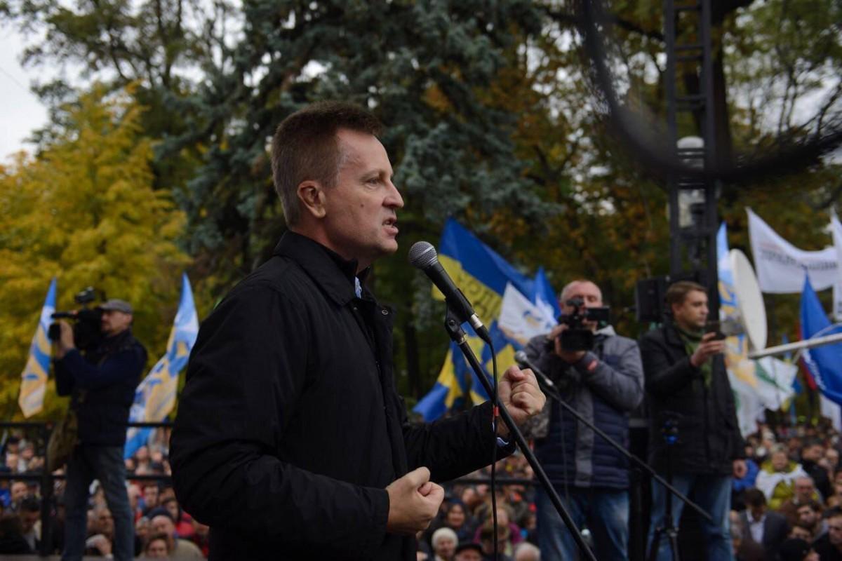 Наливайченко планує зламати корупційне корито / Фото facebook.com/nalyvaichenko.valentyn