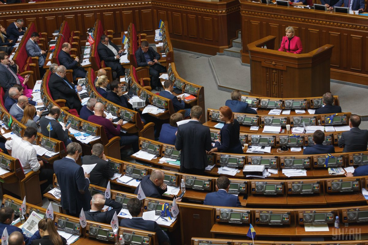 Рада не підтримала жоден із трьох законопроектів про вибори народних депутатів / фото УНІАН