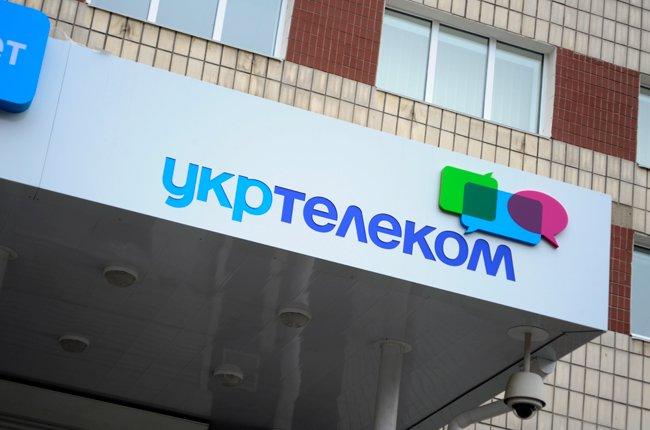 """""""Укртелеком"""" скоротив чистий прибуток до 289 мільйонів гривень / фото ukrtelecom.ua"""