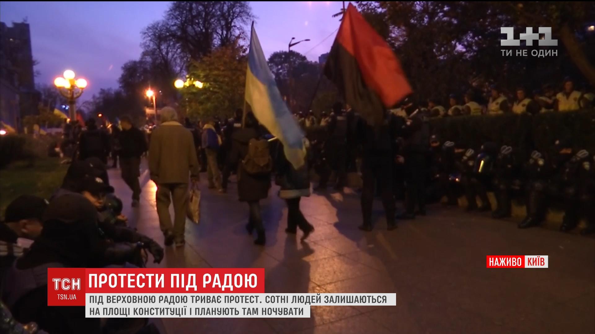 Примерно тысяча митингующих еще остается под Радой / Скриншот видео ТСН