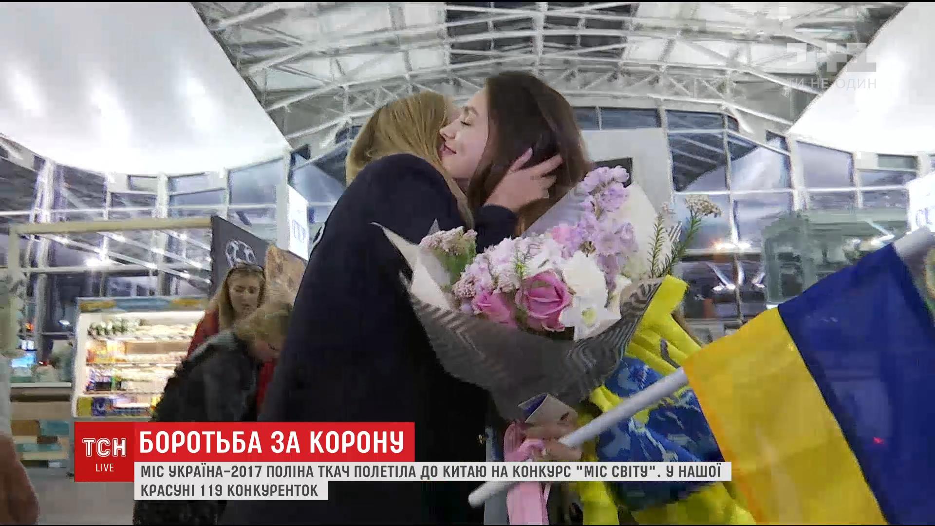 Поліна Ткач дала інтерв'ю ТСН перед польотом в Китай на