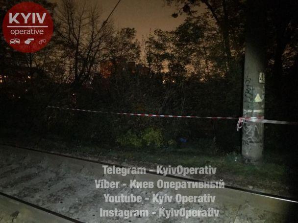 Київ Оперативний