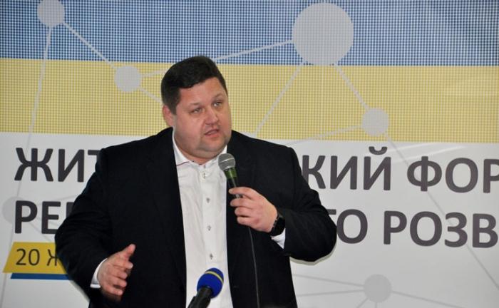 Житомирська область посідає 8 місце у рейтингу за соціально-економічним розвитком регіонів / фото oda.zt.gov.ua