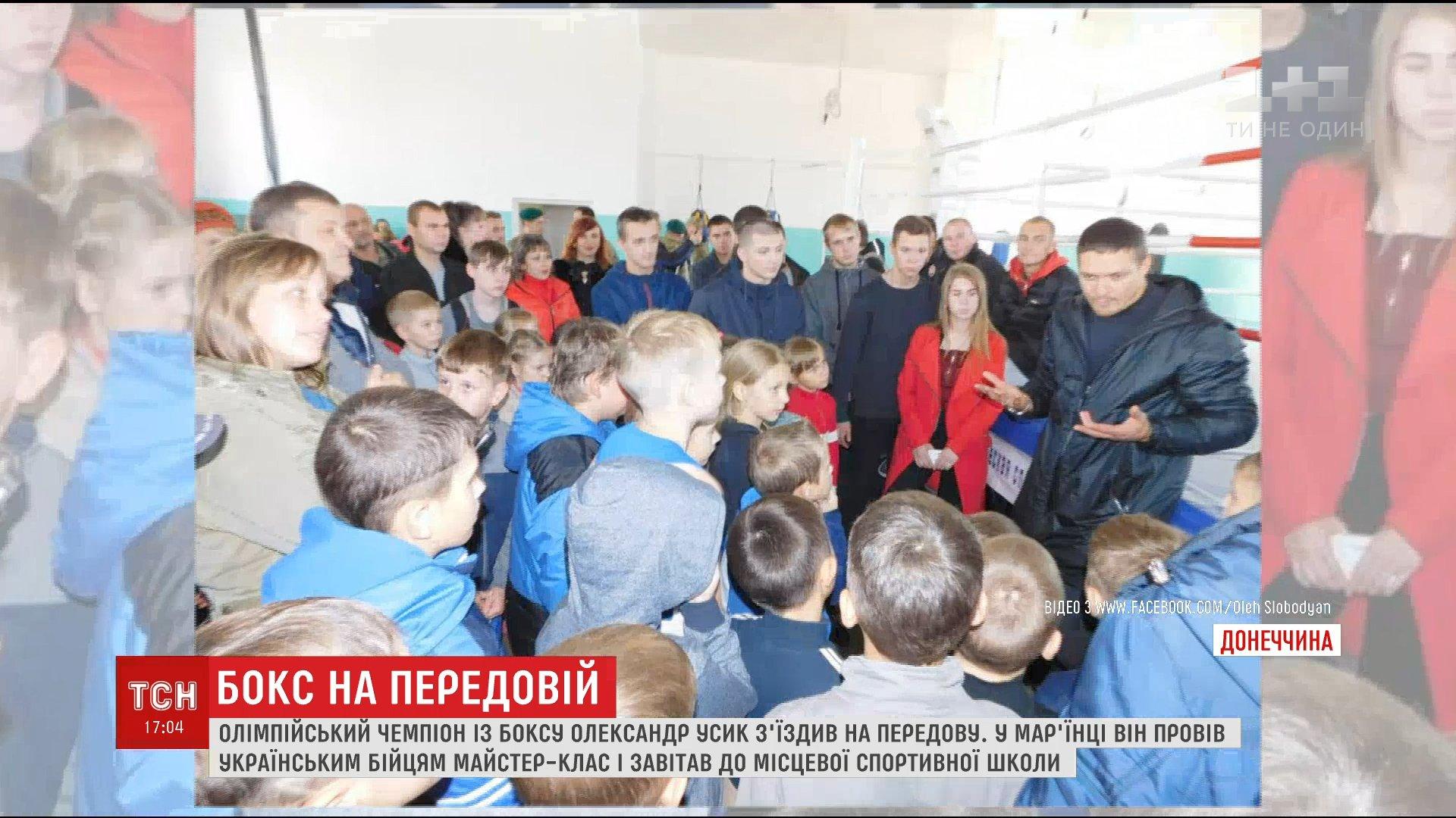 Александр Усик провел мастер-класс для украинских военных на передовой /