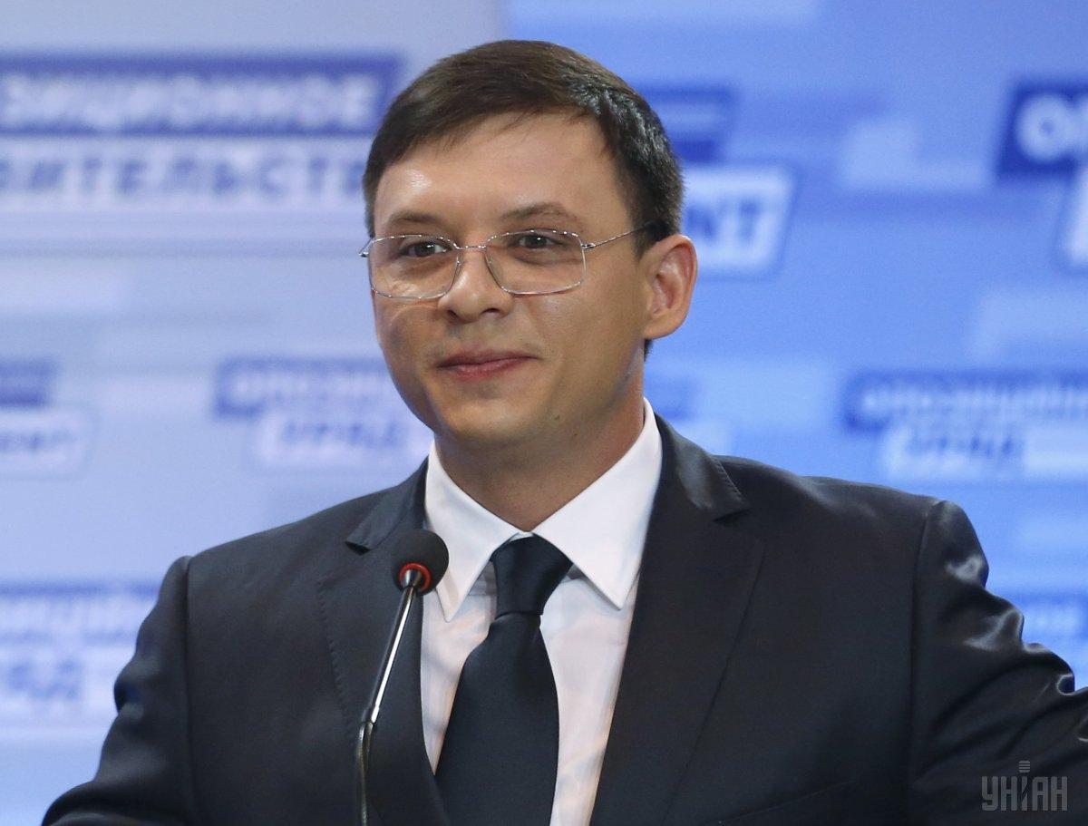 Избирательный список «Оппозиционного блока» возглавил Мураев / фото УНИАН