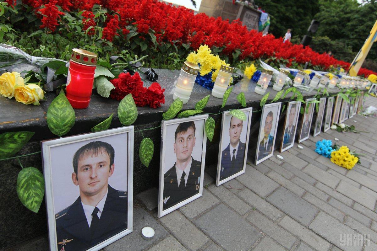 Жертвы катастрофы Ил-76 / Фото УНИАН