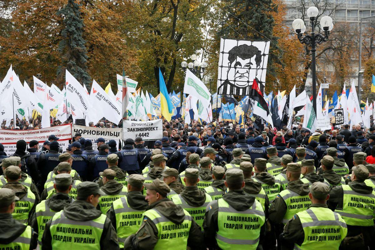 Митинг возле Верховной Рады / REUTERS