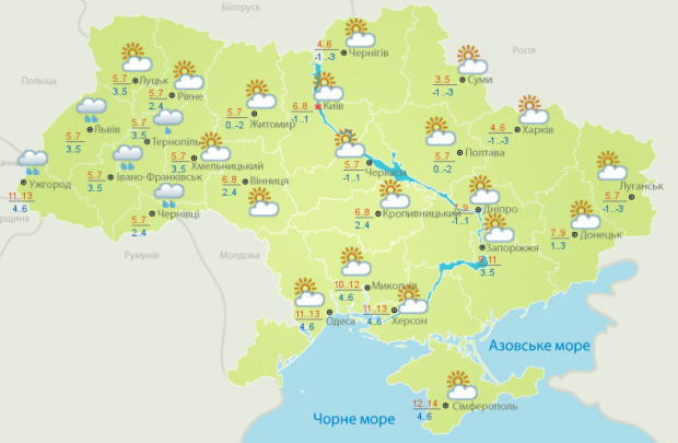 Прогноз погоды в Украине на понедельник, 23 октября