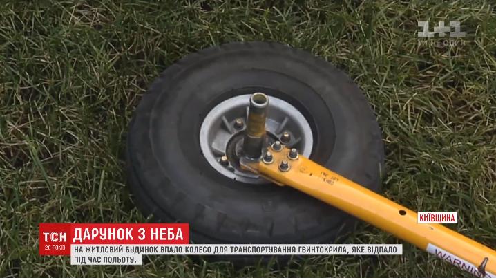 Впригороде украинской столицы накрышу частного дома упало колесо отвертолета