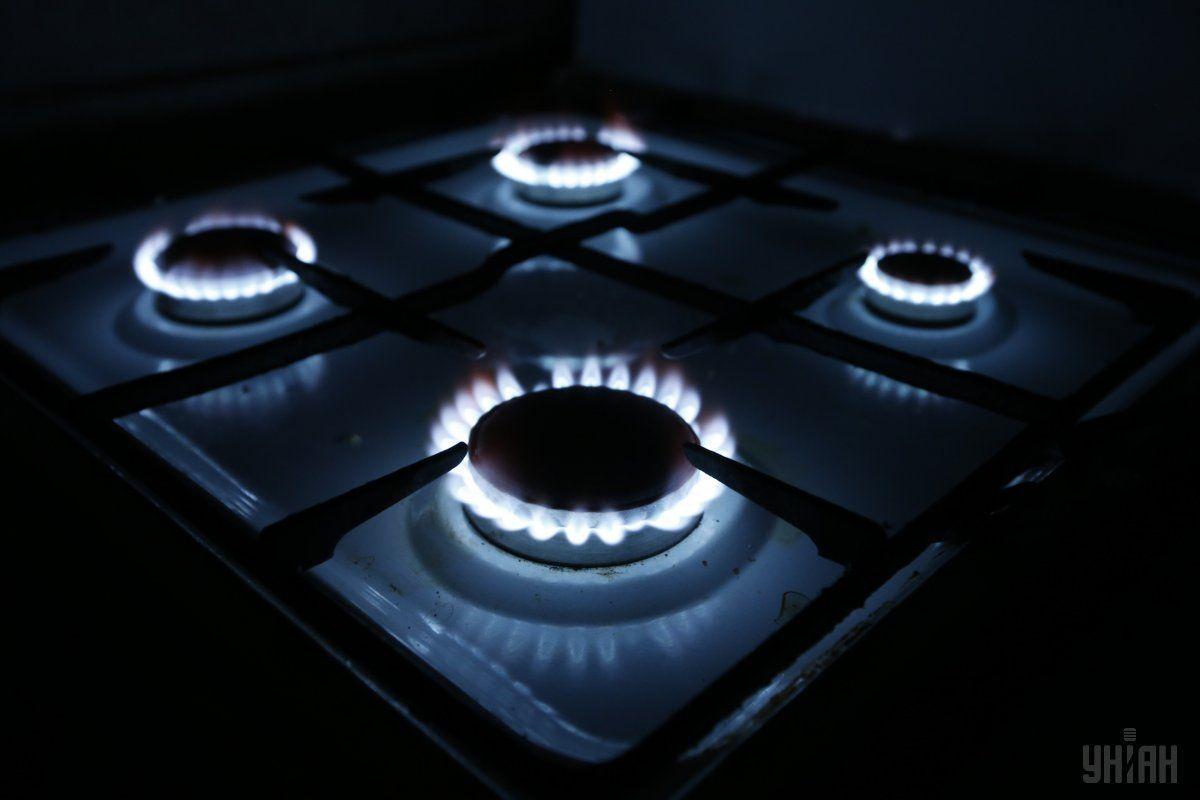 Газ как субстанция, в силу метеорологических условий, может менять свой объем / фото УНИАН